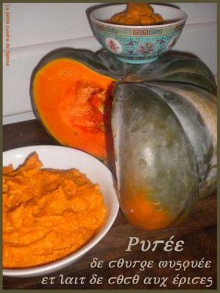Recette - Purée de courge musquée, lait de coco et épices   Notée 4.1/5