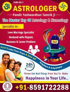 Good astrologer | +91-8591722288 | Best Astrologer Pandit Yashvardhan tantrik…