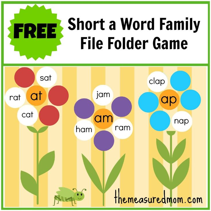 Free Word Family File Folder Game: Short A Word Family Flower Garden