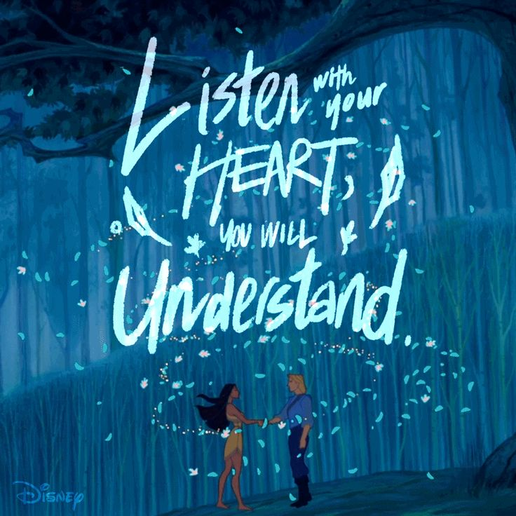 http://blogs.disney.com/wp-content/uploads/sites/2/2016/01/listenwithyourheartlonger2.gif