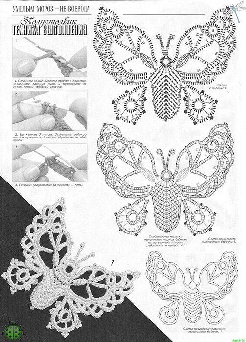 many butterflies crochet
