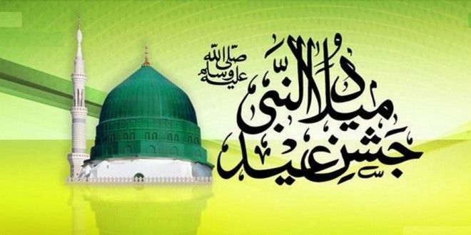 Happy Rabi Ul Awwal 2015 Rabi Ul Awwal is Very Important Month Of Islamic Year.It is 3rd Month Of I...