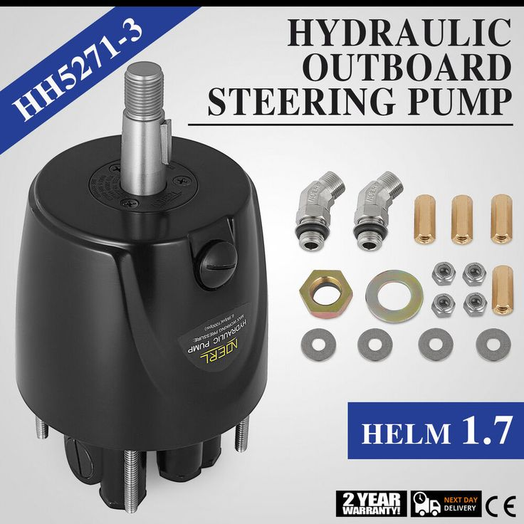 Helm 1.7 Outboard Hydraulic Steering Pump HH5271-3 Profession Convenient Marine