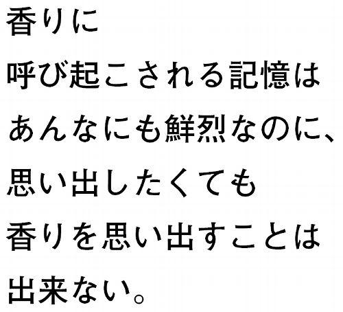 by gorh696
