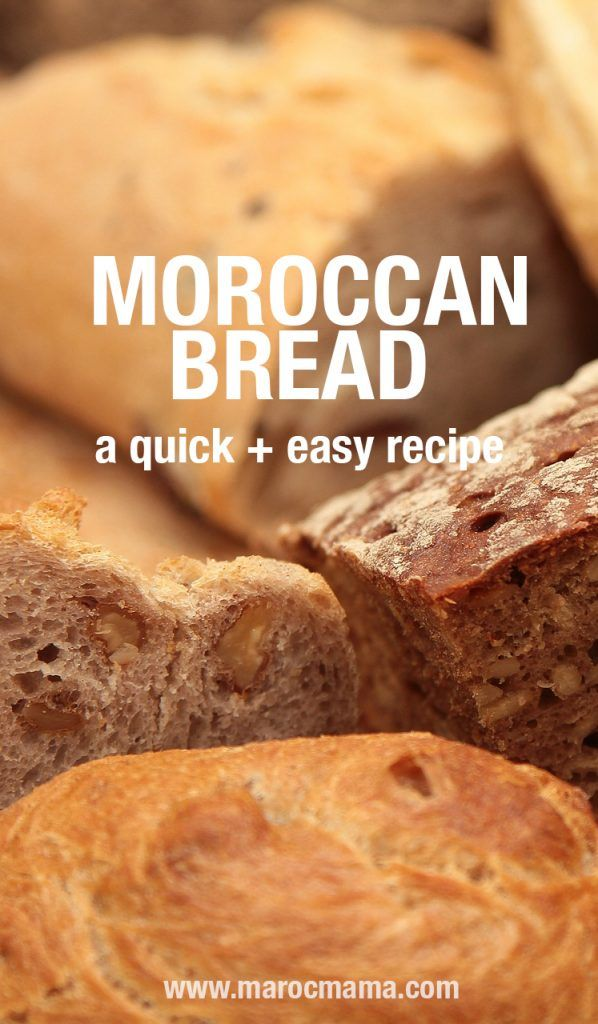 438 best moroccan food recipes images on pinterest moroccan food moroccan recipe bread or khobz forumfinder Gallery