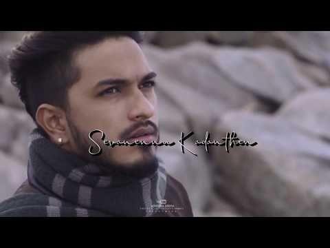 Pogiren Song Mugen Rao Whatsapp Status Youtube In 2020 Song Status Love Failure Songs