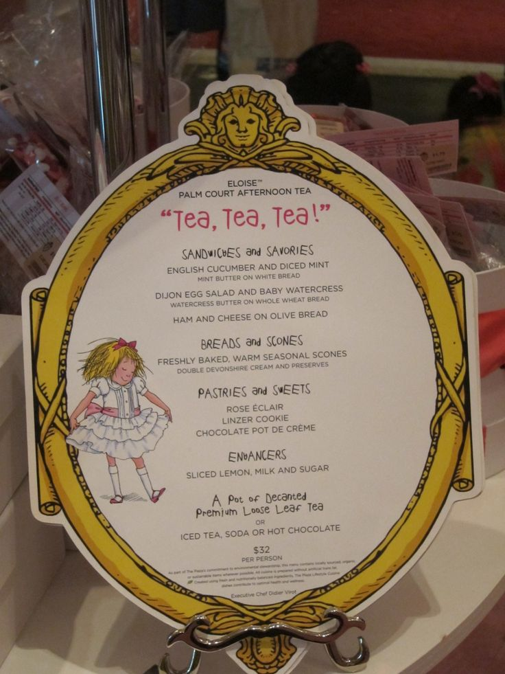 Tea with Eloise at the Plaza !!!