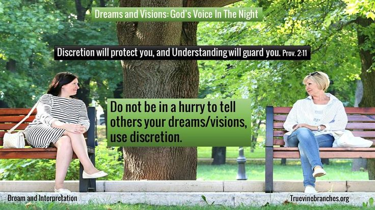 One must use discretion when sharing dreams with others | Biblical Dream Interpretation | God given Dreams | www.facebook.com/TrueVineBranchesMinistries
