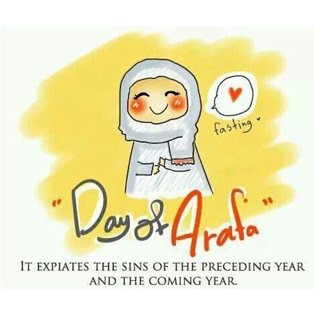 fasting-day-of-arafa - Fasting on the Day of Arafah | IslamicArtDB.com