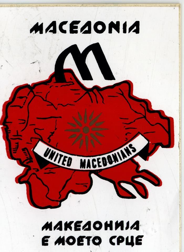 Expansionist sticker sold in the Former #Yugoslav Republic ( #fyrom ) showing northern Greece as part of a greater FYROM area - intentions behind the slavs campaign to rename the unrelated Vardar by the Greek name #Macedonia in order to lay claims to historical Macedonia and thus forge for itself a pathway to the Aegean Sea.