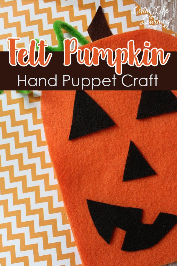 Get out your felt to create your own felt pumpkin hand puppet craft and have…