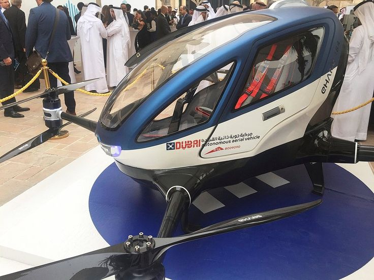 Dubai prepares to launch autonomous flying drone taxis  The drone is designed for short-to-medium distances, around 10 miles, and can travel up to 60 mph. Visit our website --> http://www.dubaicitycompany.com