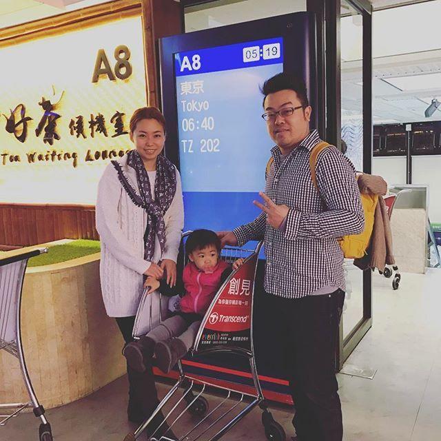 【peichung2】さんのInstagramをピンしています。 《The Family Tour to 🇯🇵! #台灣 #taiwan #台中 #taichung #金門 #kinmen #海邊 #sea #飛機 #aircraft #fly #飛翔 #sky #天空 #blue #藍 #travel #旅行 #出差 #businesstrip #eva #airline #長榮航空 #evaair #island #島 #sea #海 #Eva air #長榮航空 #evergreen》