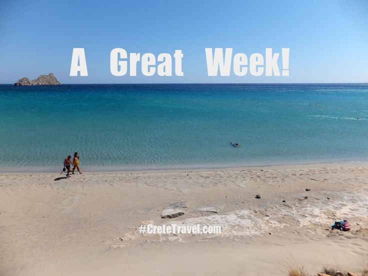 "A good one ... ""The Crete You Are Looking For"" : www.cretetravel.com"