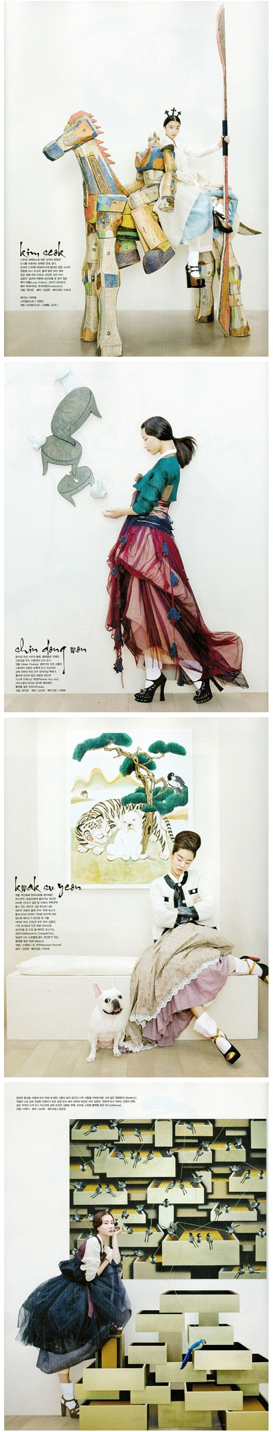 Various Hanbok fasion VOGUE KOREA