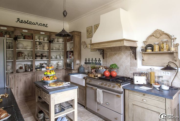 e-magDECO : Magazine de décoration: « Le Clos Saint Fiacre ». French Country Living Kitchen