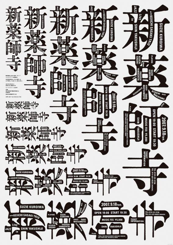 WORKS   Terashima Design Co.