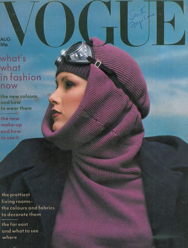 August 1975 beauty hijab, ideas for photo shoots, muslim, modest clothing, hijab style, fashion, хитжаб