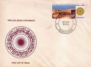 a pakistan fdc 1983 stamp aga khan university karachi