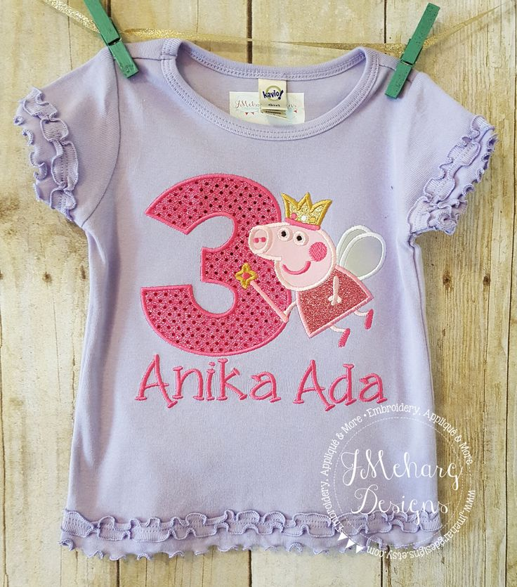 Fairy Princess Peppa Pig Birthday Custom Tee Shirt - Customizable -  Infant to Youth 149 lavender by JMehargDesigns on Etsy