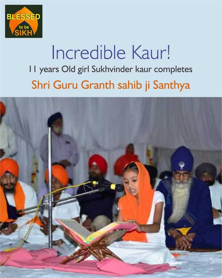 #BlessedTobeSikh Incredible KAUR! 11 years Old girl Sukhvinder kaur completes Shri Guru Granth sahib ji Santhya Share & Inspire!