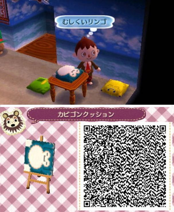 127 best images about Acnl Qr Codes on Pinterest Animal crossing, Wall fabric and Summer dresses