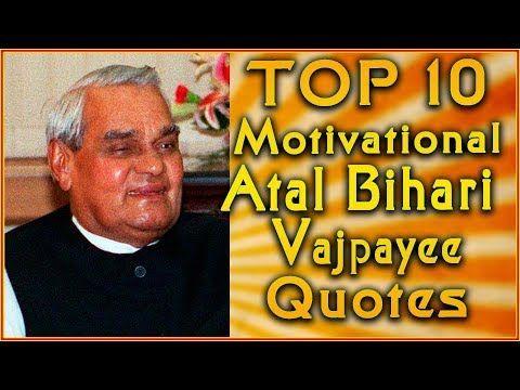 """You can change friends but not neighbours.""- Atal Bihari Vajpayee Inspirational quotes. अटल बिहारी वाजपेयी के प्रसिद्द अनमोल विच…"
