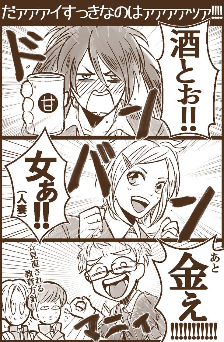 とうろぐ-刀剣乱舞漫画ログ - 隅っこォォォッ!!走るよッ短刀ォォォォッ!!!!