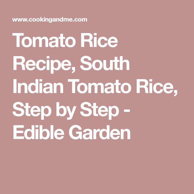 Tomato Rice Recipe, South Indian Tomato Rice, Step by Step - Edible Garden
