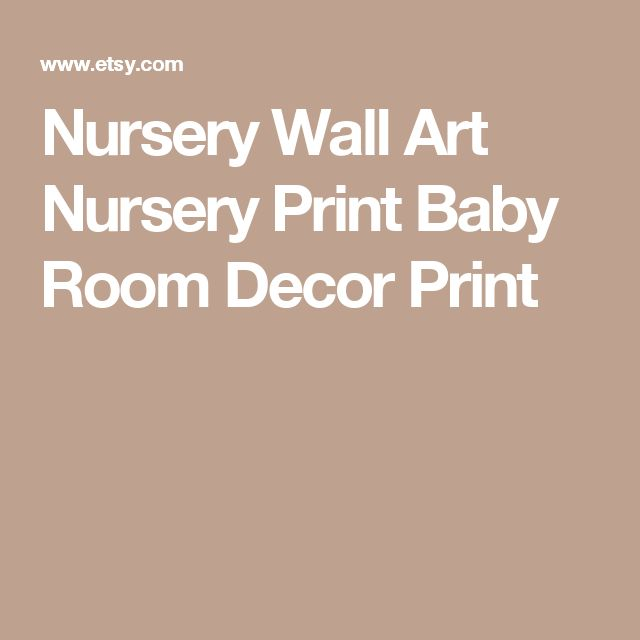 Nursery Wall Art Nursery Print Baby Room Decor Print