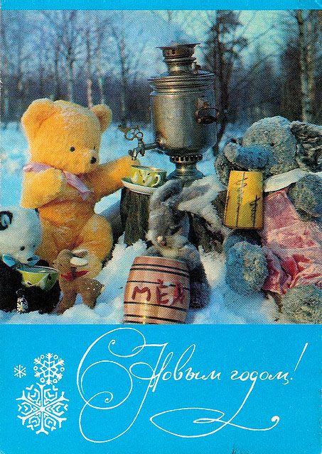 Vintage Soviet Union New Year's Postcards of the 1970s (1971)