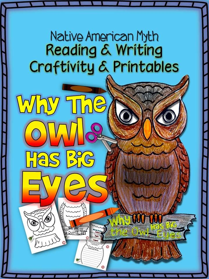 Native American Myth: Why The Owl Has Big Eyes, Craftivity and Printables. Perfect for back to school fall months- Native American literature or social studies unit, Thanksgiving, culture, myths and legends. And, just because owls are...Fun!
