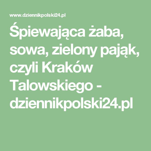 Śpiewająca żaba, sowa, zielony pająk, czyli Kraków Talowskiego - dziennikpolski24.pl