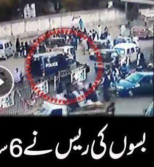 nice #Dunya News obtains CCTV footage of bus accident in Karachi | Dunya News