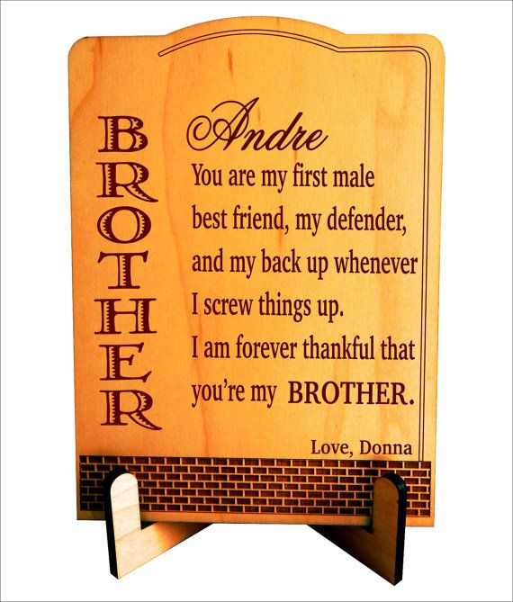 Big Brother Gift Gift for Brother Custom Gift by Greatwoodengifts