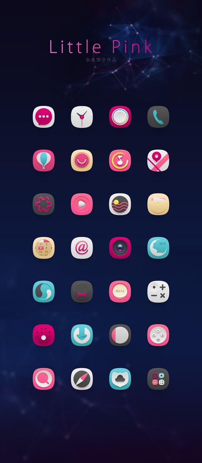 [little pink UI]