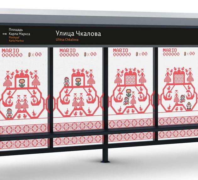 Embroidered towels & Super Mario, design of bus stop — Design Eugene Vladykina