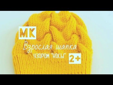 Click to watch and download video: 'Мастер-класс