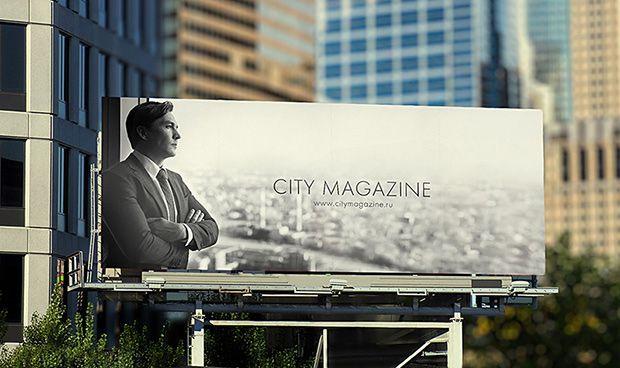 http://alexandersakulin.com/ Проект City Magazine, наружная реклама, билборд. Проект по созданию рекламных материалов и презентационного видеоролика для журнала City Magazine. В основу легла творческая фотоистория про образ жизни успешных московских бизнесменов.