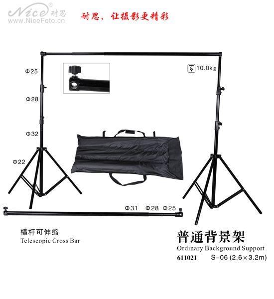 Система установки фона NiceFoto S-06 (2.6×3.2m)