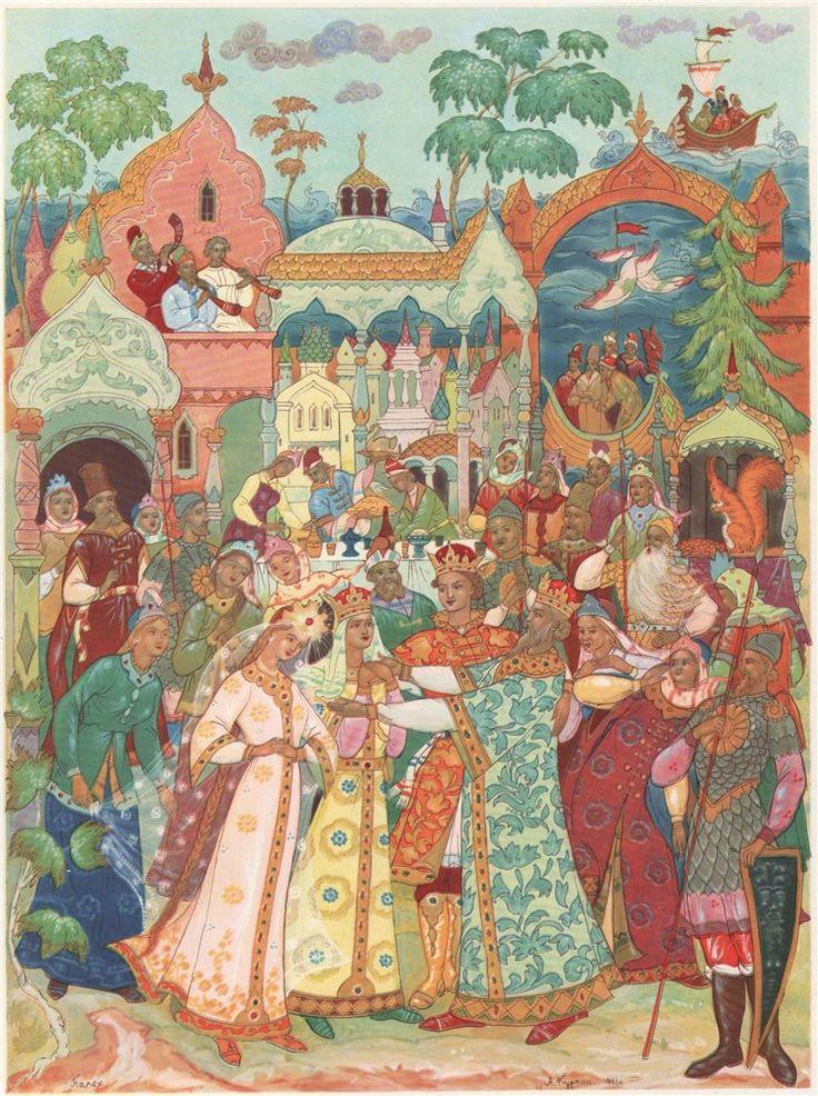 среди фотографии о царе салтане этом