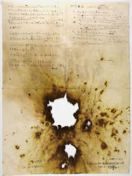 Cai Guo-Qiang (b. 1957, Quanzhou, China; lives in New York) Drawing for Fetus Movement II: Project for Extraterrestrials No. 9 1992 Gunpowder and ink on paper 66.5 x 48.5 cm (26.18 x 19.09 in.) Collection of the artist