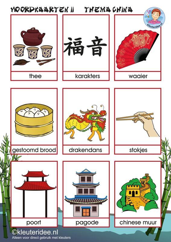 Woordkaarten voor kleuters, thema China 2, kleuteridee., free printable.