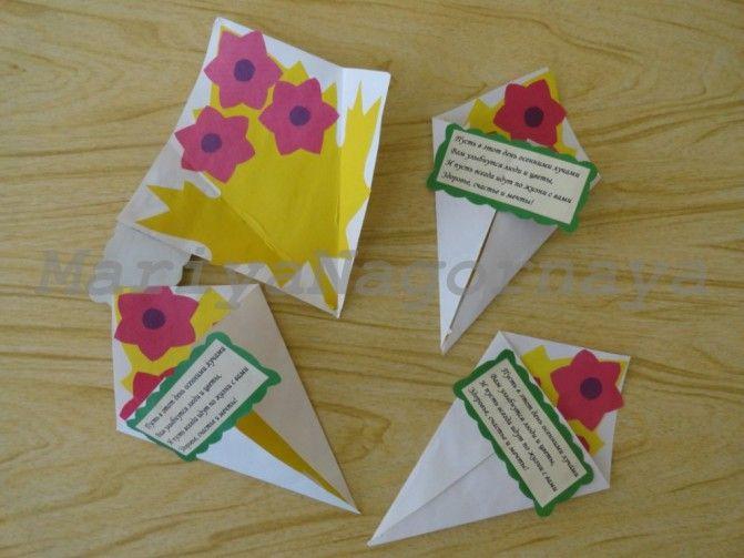 Сделать открытки ко дню пожилого человека, дню рождения