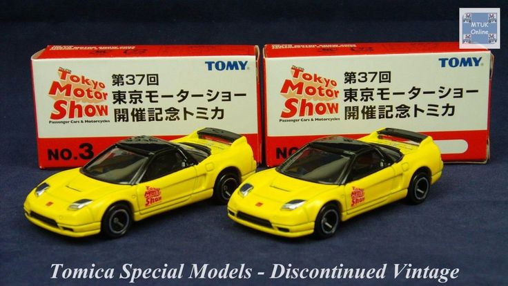 TOMICA 081C HONDA NSX TYPE-R | 1/59 | TOKYO MOTOR SHOW 2003 | 2 MODELS