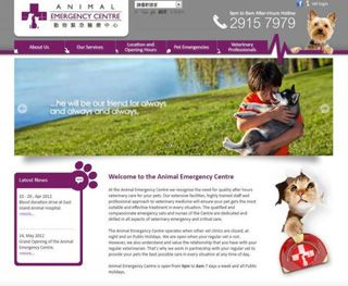 Animal Emergency Centre  http://www.in-concept.com/web-design/other/animal-emergency-centre