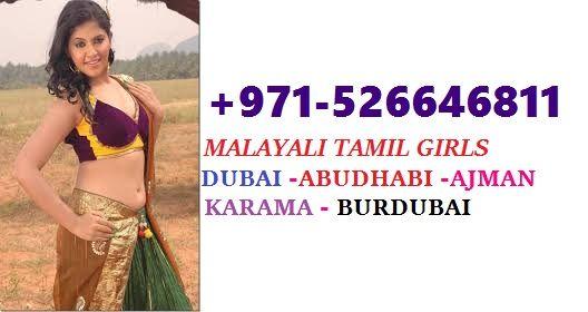Tamil item phone number