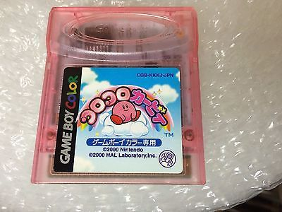 Koro Koro Kirby Game Boy Color Japan Kirby's Tilt 'N Tumble Nintendo Coro Coro