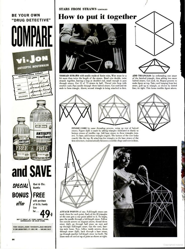 straw geometric figure