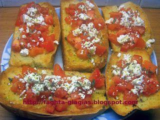 Τα φαγητά της γιαγιάς: Ριγανάδα
